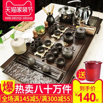 美阁紫砂功夫茶具套装家用简约陶瓷茶杯电热磁炉茶台茶道实木茶盘