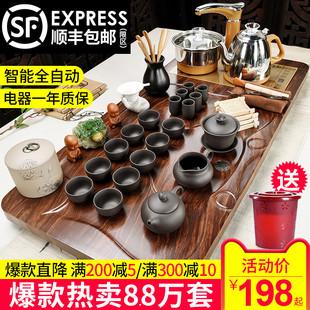 美阁全自动四合一茶具套装 家用实木茶盘整套功夫紫砂陶瓷茶杯茶台