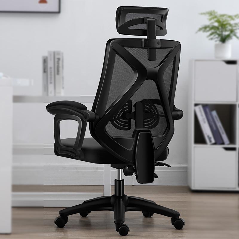 Офисные стулья / Компьютерные кресла Артикул 611613332010