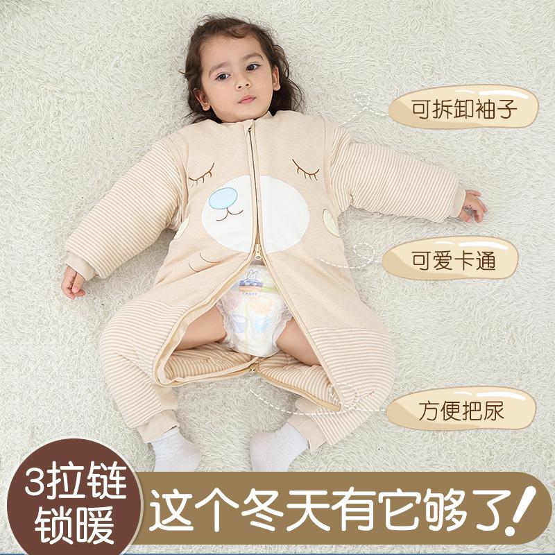 婴儿睡袋秋冬宝宝分腿睡袋儿童纯棉冬季加厚防踢被中大童分腿睡袋