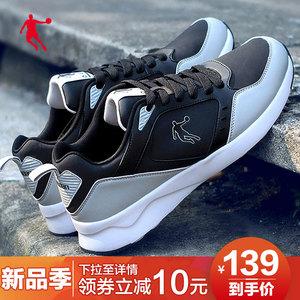 乔丹皮面运动鞋男防水秋季男鞋跑步鞋休闲鞋学生防臭透气鞋子男冬