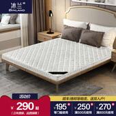 冰兰床垫椰棕床垫1.8m棕垫1.5米经济型棕垫硬薄床垫定做折叠定做