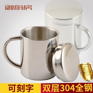 304防烫双层杯不锈钢杯子 幼儿园隔热杯防摔儿童水杯咖啡杯办公杯