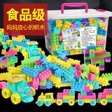 儿童塑料积木桌拼图拼装拼插玩具益智大颗粒大号宝宝智力开发动脑