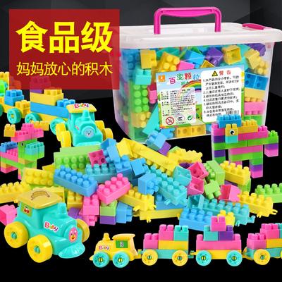 塑料拼图拼装拼插玩具益智积木桌