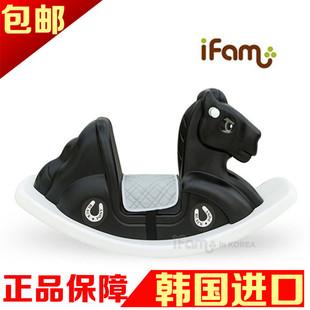 韓國直郵IFAM兒童小木馬玩具寶寶塑料搖搖馬室內環保木馬黑馬