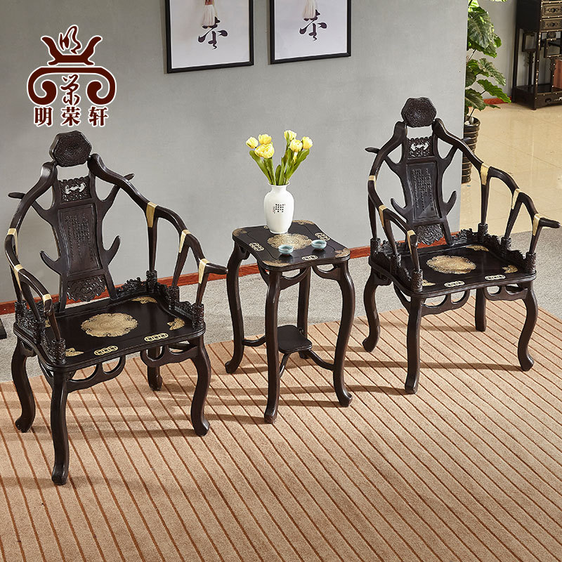 Ming Rong Xuan mahogany furniture black sandalwood covered copper staghorn chair three piece set of Chinese style solid wood living room furniture