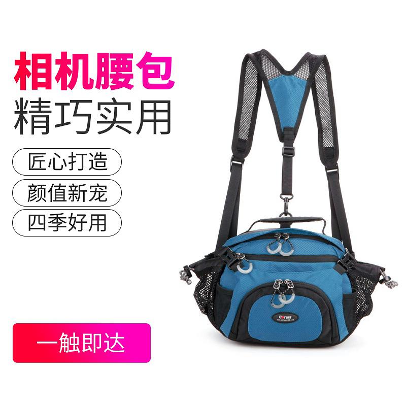 Coress Outdoor Camera Bag waist bag Canon Nikon SLR photography waist bag with single shoulder and double shoulder strap rain cover