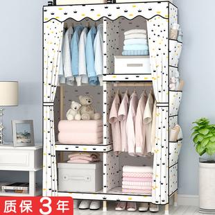 衣柜简易布衣柜实木组装布艺小号单人宿舍儿童小孩宝宝衣橱加厚型