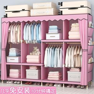免安装简易布衣柜实木组装布艺简约现代经济型折叠便携橱家用卧室