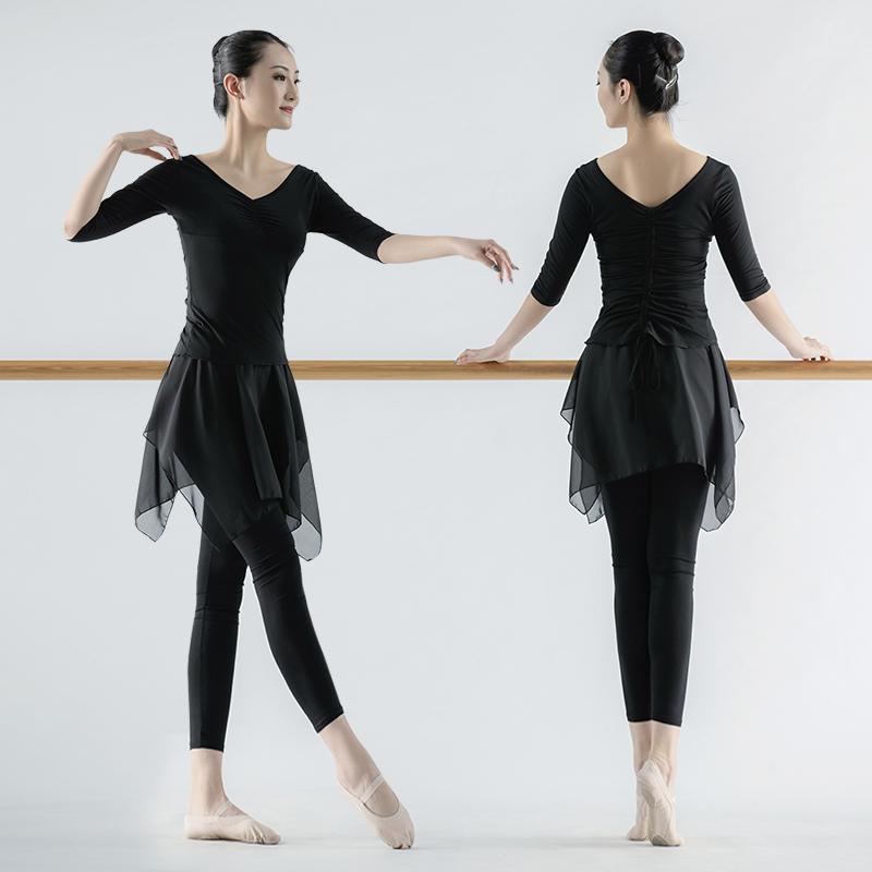 舞蹈服女练功套装演出成人古典中国现代教师专业形体民族芭蕾跳舞