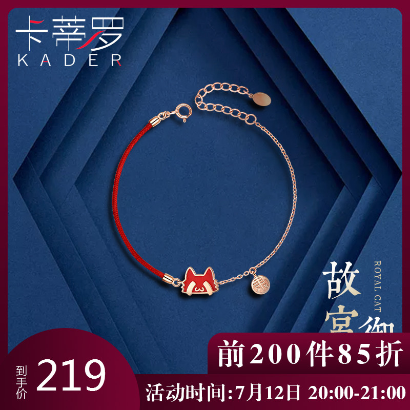 The Palace Museum co branded bracelet, women's pure silver INS, small group designed bracelet, woven red rope jewelry, birthday present for girlfriend