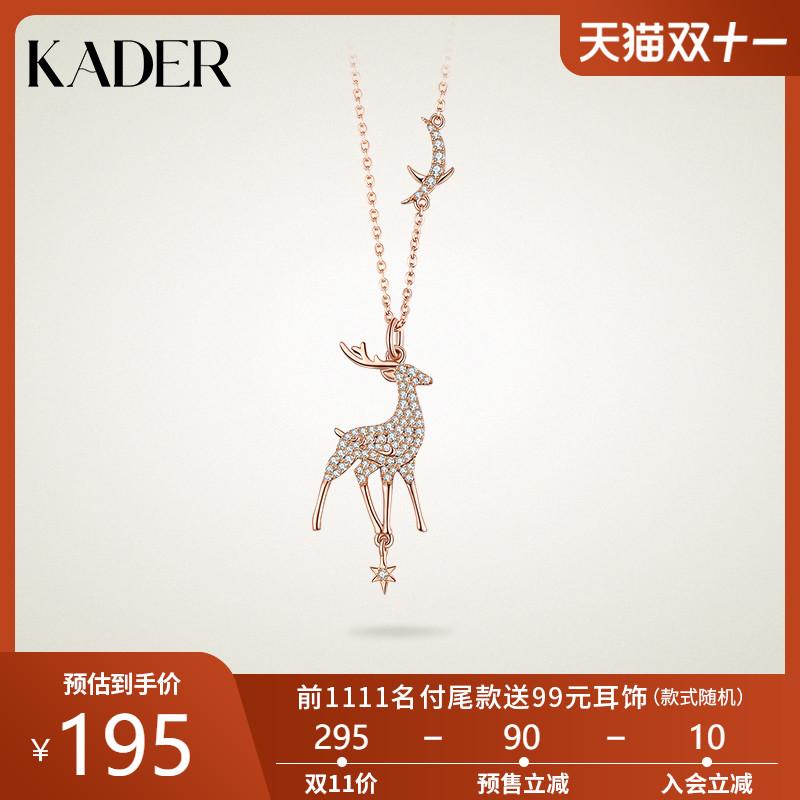 卡蒂罗一鹿路有你项链女纯银锁骨星月吊坠小众设计高级感生日礼物