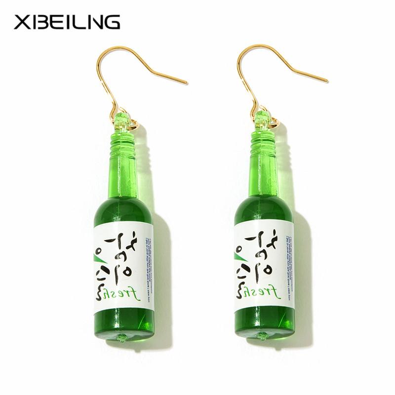 韩国个性长款酒瓶吊坠耳环百搭气质啤酒瓶耳坠时尚潮人耳饰品