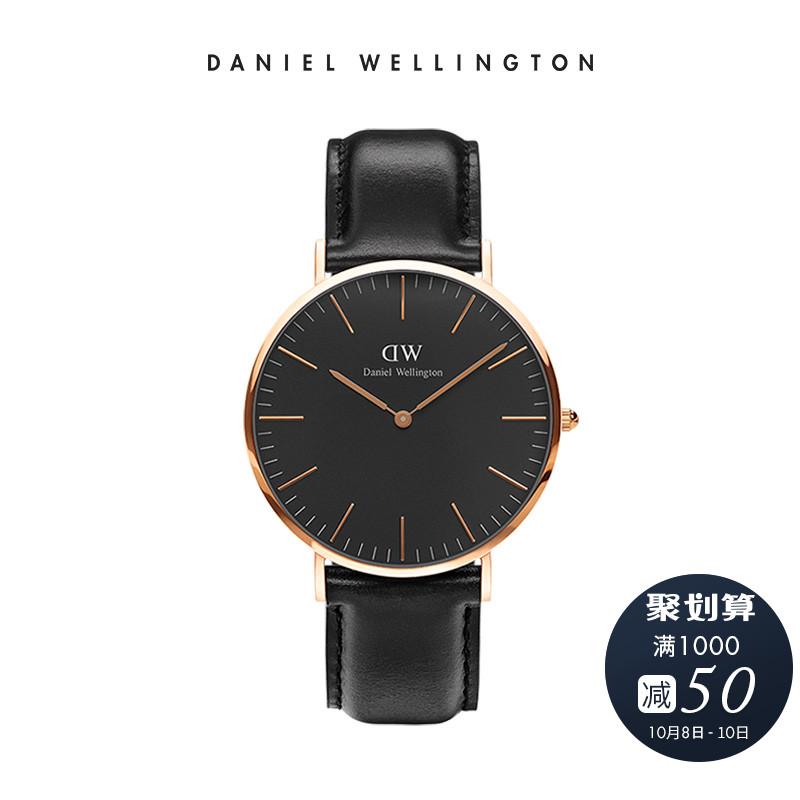 10-24新券DanielWellington丹尼尔惠灵顿dw手表男40mm黑盘男士腕表石英男
