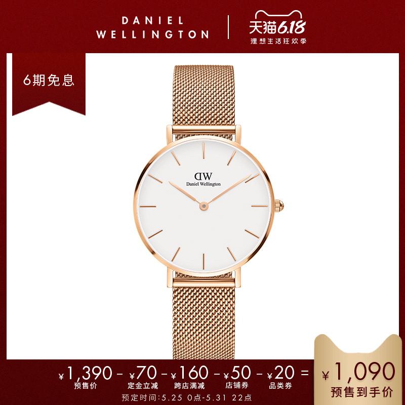 【预售立减】DW手表女官方正品 丹尼尔惠灵顿 32mm女士钢带表女表图片