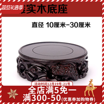 Solid wood base root carving vase odd stone base wood carving decoration height thick round handicraft base wholesale