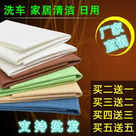 南韩巾洗车专用毛巾擦玻璃布鹿皮鸡皮布加厚吸水擦车布专用巾麂皮图片