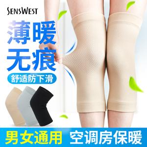 夏季薄款护膝保暖男女超薄无痕透气夏天运动关节空调房护漆盖腿套