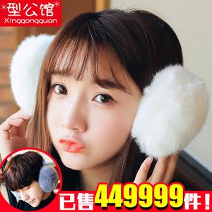领5元券购买耳套耳罩保暖女耳包男冬季护耳罩耳暖耳朵套可爱耳捂儿童冬天耳帽