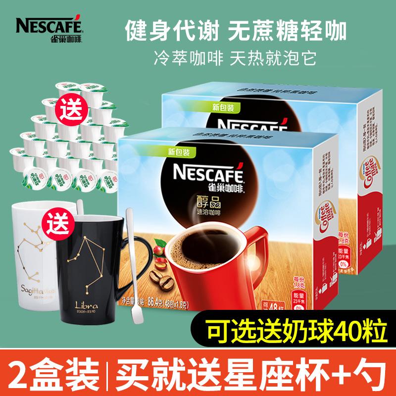 Коллекции на тему Nestle Артикул 527706219115