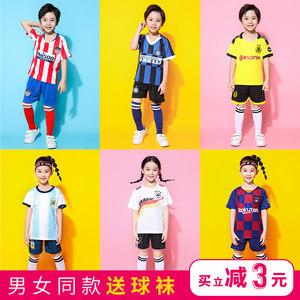 儿童足球服套装男孩阿根廷梅西足球衣女童幼儿园小学生运动训练服