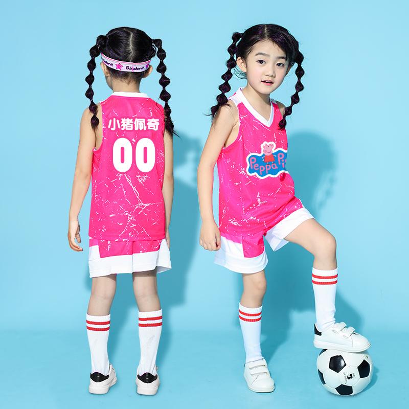 限10000张券篮球服套装男童夏季小学生表演服