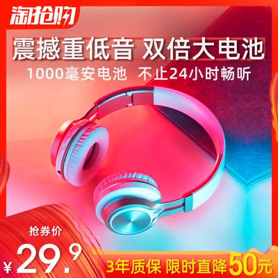 樂彤L3-X無線藍牙耳機耳麥頭戴式運動5.0男女手機電腦蘋果華為通用掛脖式超長待機vivo小米oppo帶麥可接電話