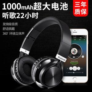 乐彤 L3无线蓝牙耳机头戴式游戏耳麦手机电脑通用插卡4.1重低音潮