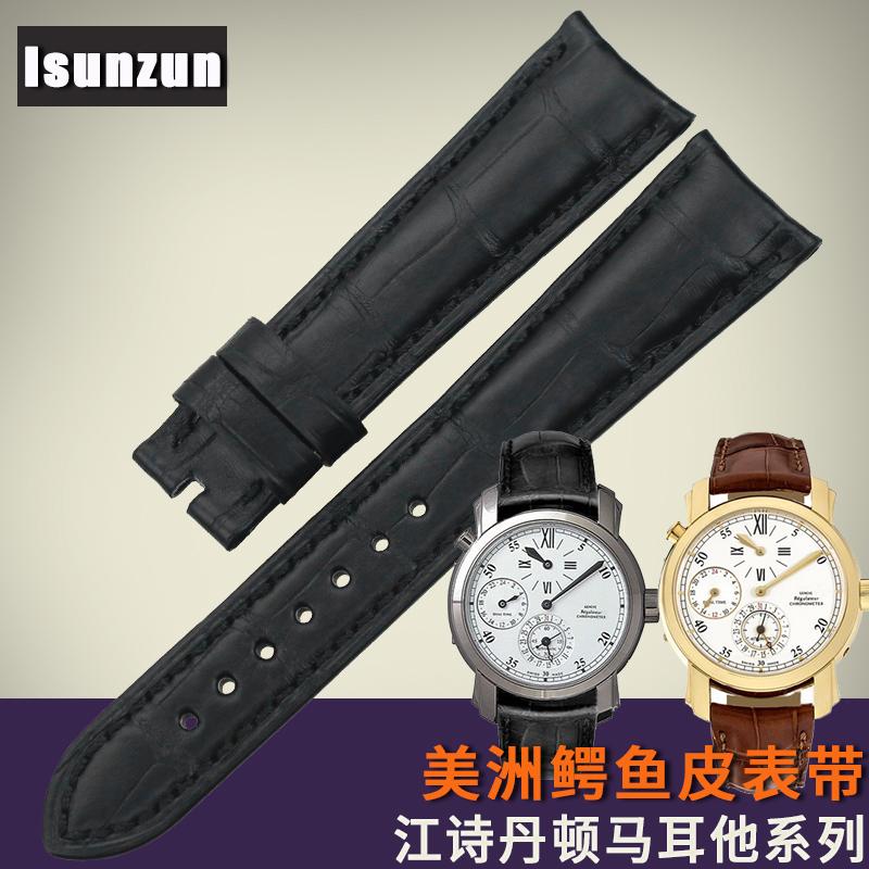 艾尚真 适用于江诗丹顿VC马耳他42005/000J 美洲鳄鱼皮真皮手表带