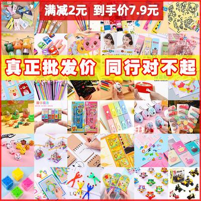 小学生奖励小礼品奖品创意幼儿园小朋友分享实用儿童生日全班礼物
