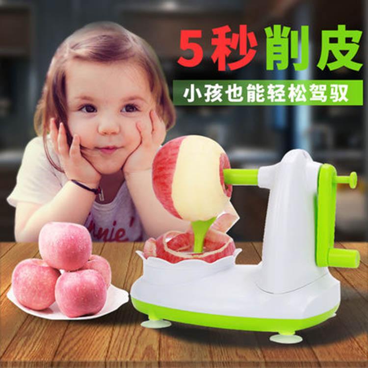 多機能アップルの神器を削る全アップルの皮は自動的に皮をむいて家庭用マシンのかんなを剥ぎます。