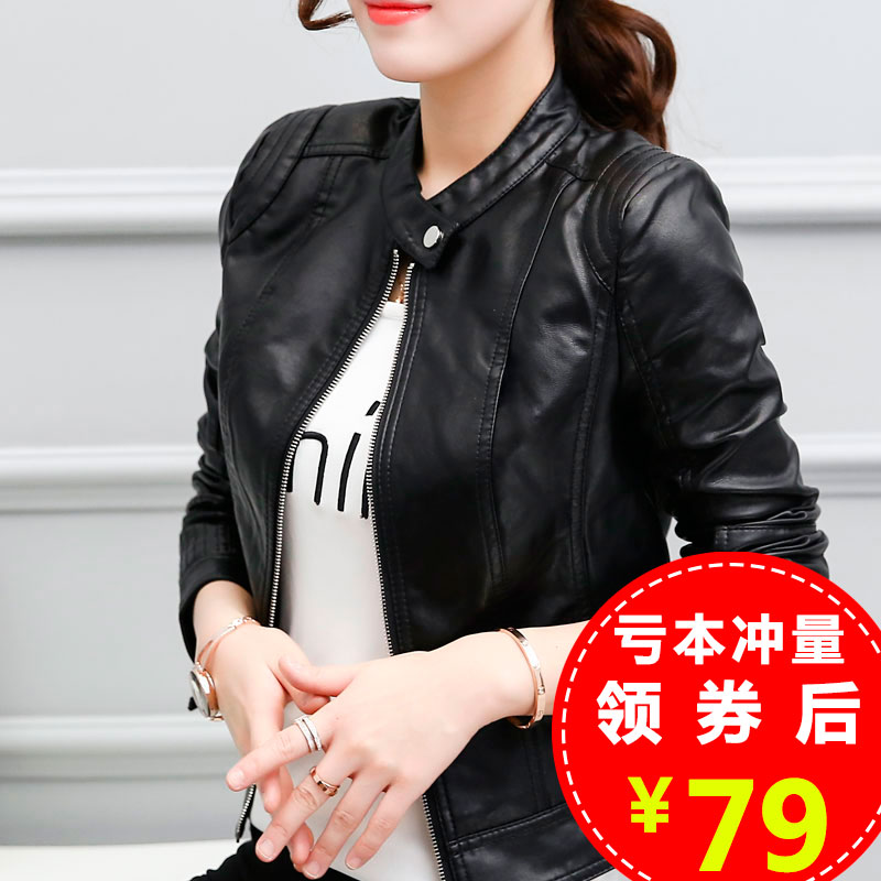 Women's Short Leather Short Style 2019 New Locomotive Fashion Slim Jacket Korean Pu Leather Coat Spring and Autumn Female
