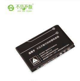 不见不散BL-5B原装S80 230播放器 Q18等插卡音箱收音机通用锂电池