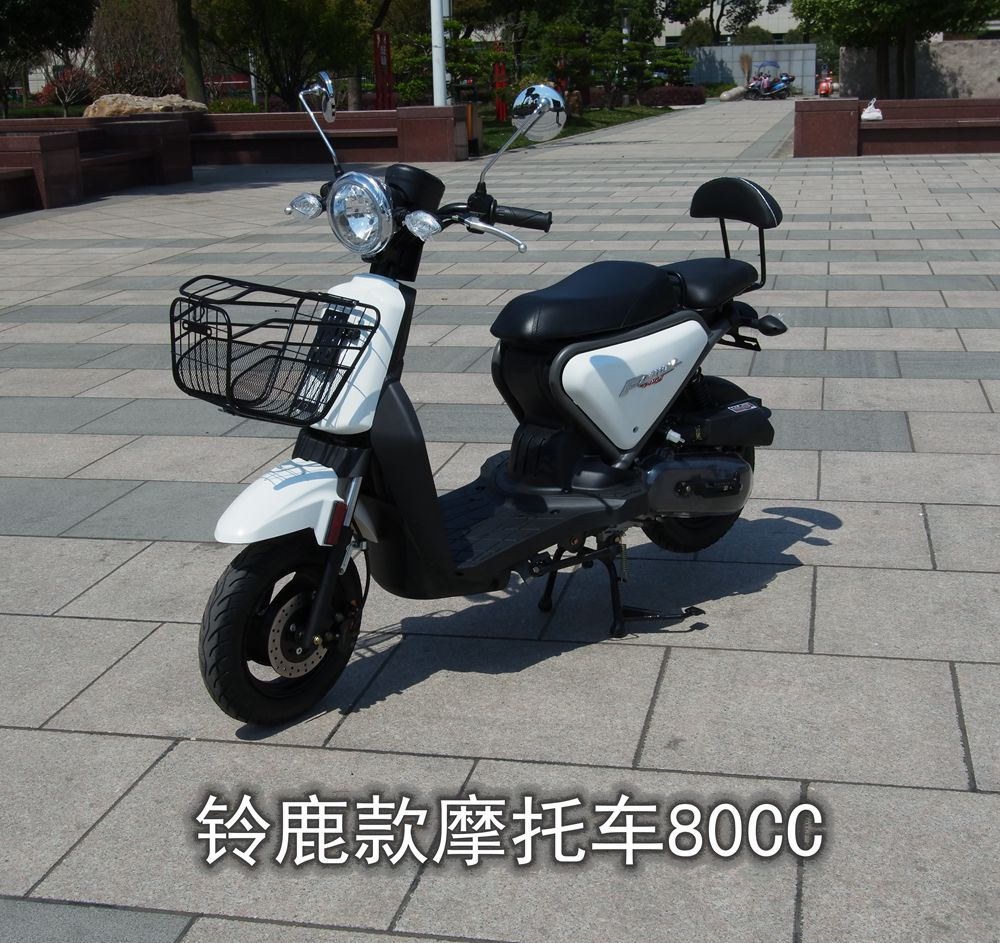 The brand new suzulu motorcycle scooter 80CC, take out vehicle, fuel truck, and qiaogexun Eagle ghost fire