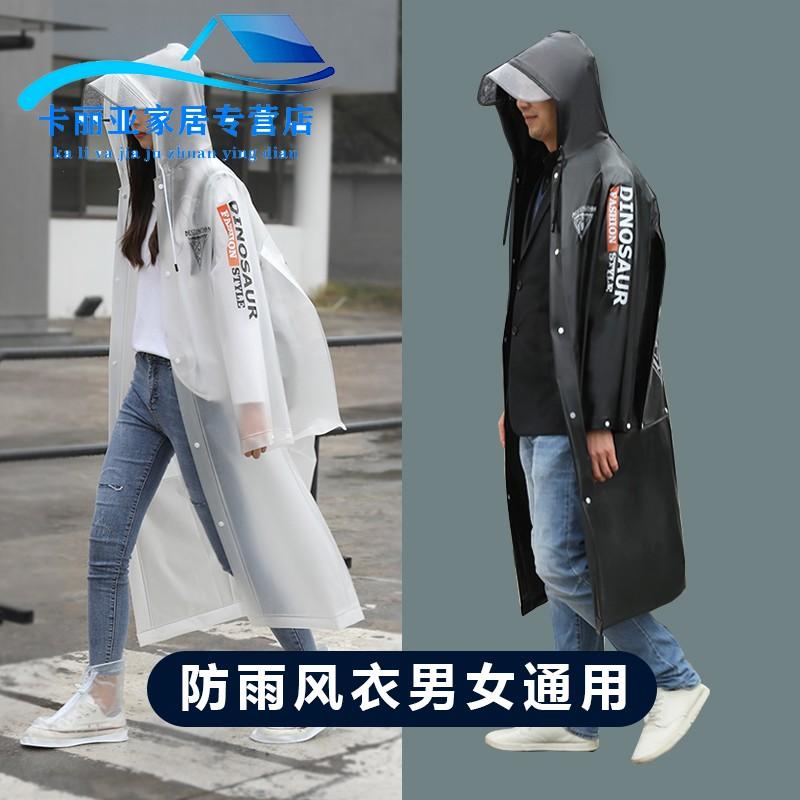 便携式长款加厚男女户外潮流防暴雨雨衣