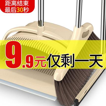 扫把簸箕套装组合家用扫地笤帚扫帚地刮撮箕刮水器扫头发神器魔术