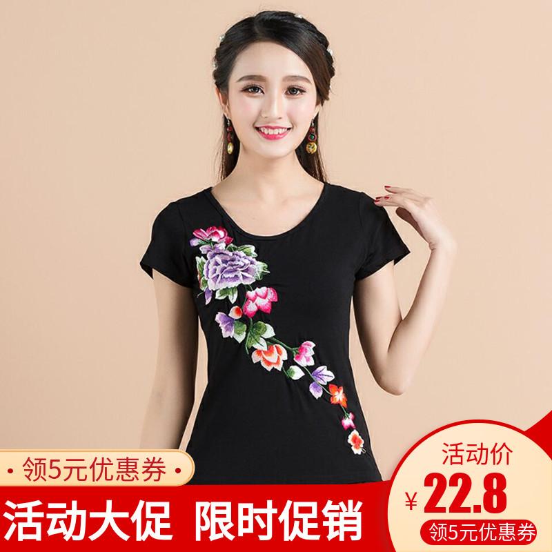断码清仓刺绣花棉短袖T恤民族风女妈妈装夏新款女上衣中国风圆领