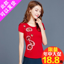 national wind women's 2018 spring and summer new large size Chinese style embroidery flower T-shirt women's cotton was thin and wild solid color