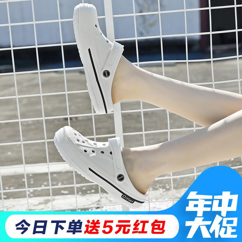 新款厚底防滑洞洞鞋女夏 学生情侣款包头休闲沙滩鞋护士软底凉鞋