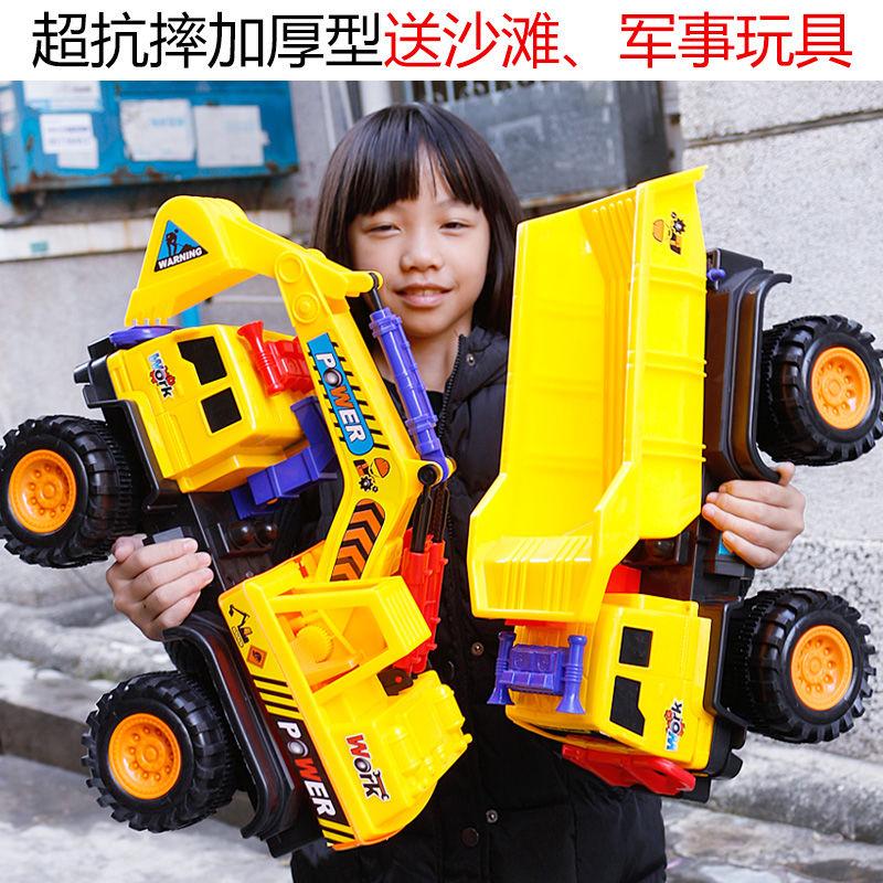 特大号儿童男孩工程车挖挖机挖掘机