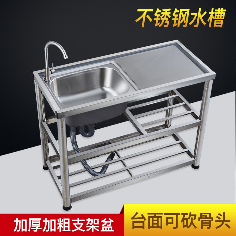 Раковины для кухни Артикул 564799335206