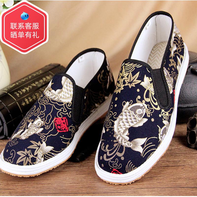 羊の年をプラスして北京の千層底の布靴の男性の新型の柔らかい底の中国の風の牛の筋の底のプリントのファッション的な湿っている男性の布靴