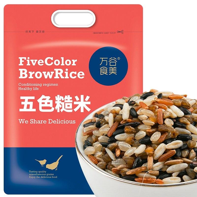 万谷食美 五色糙米 5斤装(黑米 红米 糙米 燕麦仁 苦荞米 )杂粮52元