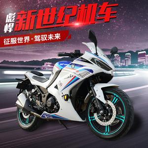国四新款V6小忍者R3摩托车跑车重机车400双缸水冷电喷整车可街车