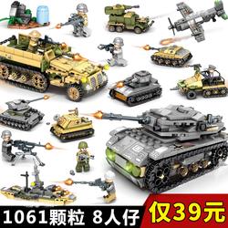 匹配乐高积木男孩益智力拼装坦克模型拼图儿童小颗粒军事拼插玩具