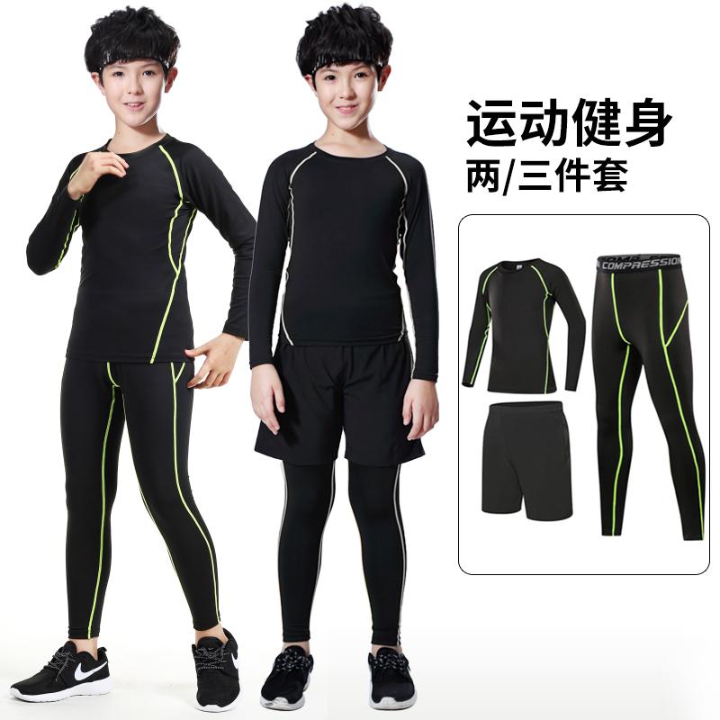 儿童紧身衣弹力长裤健身跑步打底裤