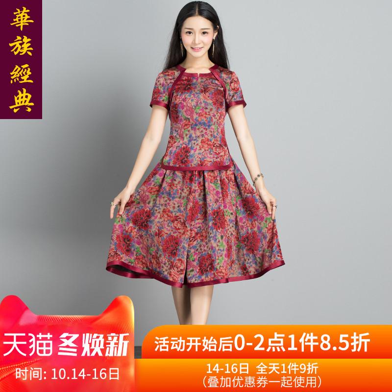 华族经典真丝桑蚕丝唐装套装女复古中式民国风旗袍上衣两件套夏季