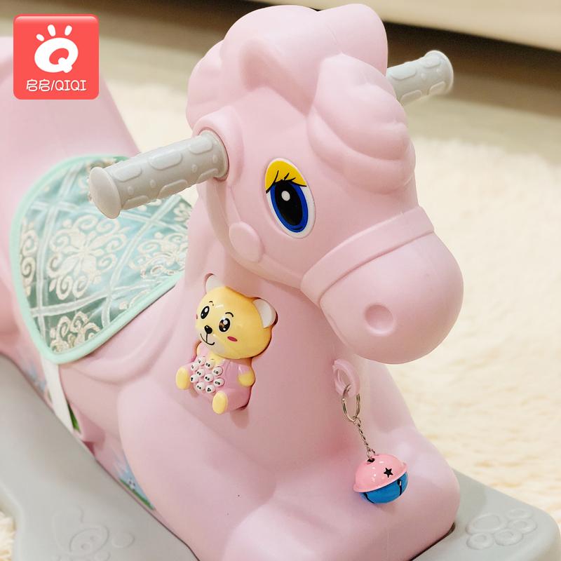 摇摇马儿童玩具骑马木马宝宝生日车小孩礼物婴儿女孩摇马摇椅音乐