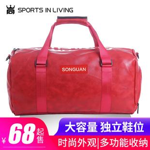健身包男运动包女大容量训练包行李袋手提瑜伽包单肩旅行背包潮